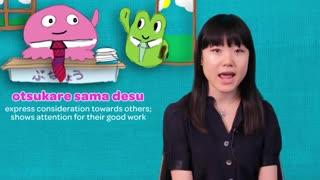 درس هفتم - چند اصطلاح عامیانه(زیرنویس فارسی) آموزش زبان ژاپنی