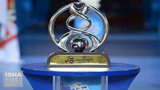 اهدای مدالها و جام قهرمانی لیگ قهرمانان آسیا
