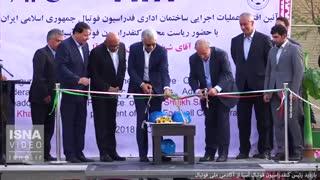 بازدید رئیس AFC از آکادمی ملی فوتبال ایران