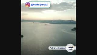 ایا صوفیه استانبول