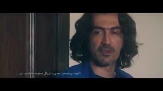 سریال ممنوعه دانلود قسمت چهارم