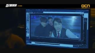 دانلود قسمت آخر سریال کره ای بازیکن 2018 The Player با بازی کریستال[عضو FX] سونگ سئونگ هون+زیرنویس فارسی آنلاین (قسمت چهاردهم)