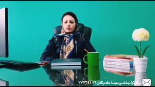 مهسا مقدم دکتر گفتاردرمانی ، ناشنوایی ، تهران