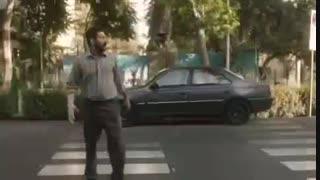 فیلم کامل سد معبر