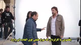 ویدیویی از پشت صحنه «همه میدانند» به کارگردانی اصغر فرهادی