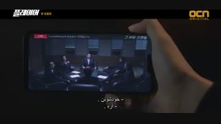 دانلود قسمت چهاردهم سریال کره ای بازیکن 2018 The Player با بازی کریستال [ عضو FX ] سونگ سئونگ هون + زیرنویس فارسی چسبیده