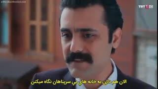 قسمت 16 سریال دستمو رها نکن با زیرنویس فارسی