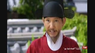 سریال افسانه اوک نیو قسمت 23 بیست و سوم