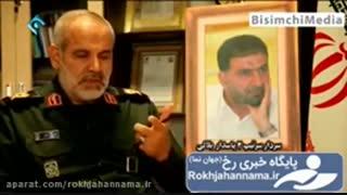 فیلمی دیده نشده از پرتاب های ناموفق موشکی سپاه