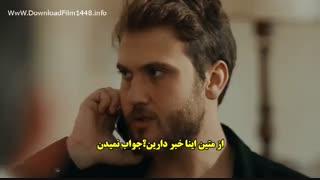 قسمت 42 سریال گودال - Cukur با زیرنویس فارسی