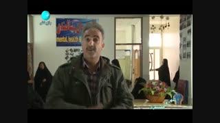 شبکه جهانبین شهرباباحیدر