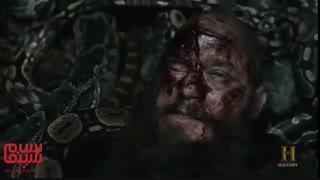 سکانس مرگ رگنار/ فصل 4 قسمت 15 سریال «وایکینگ ها»(Vikings)