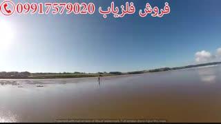 فلزیاب فارس-فروش فلزیاب-فلزیاب-09917579020