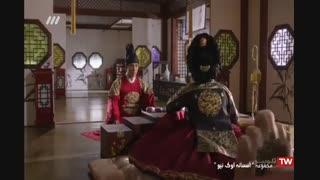سریال افسانه اوک نیو قسمت 24 بیست و چهارم