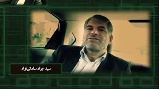 نمایندگان مجلس پای کار «فارس من» شدند