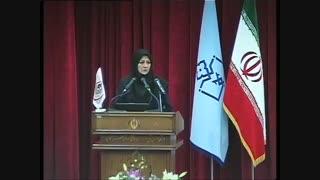 فرق بین مرگ مغزی و ضربه مغزی -  خانم دکتر نجفی زاده در همایش انجمن زنجان
