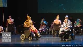 تئاتری با هنرمندی مددجویان کهریزک