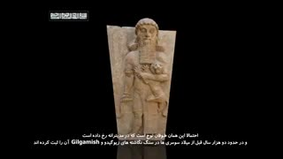 مستند داستان تمدن(از دیدگاه قرآن و اهل بیت) - قسمت دوم_نوح در مدیترانه