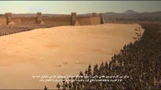 مستند داستان تمدن(از دیدگاه قرآن و اهل بیت) - قسمت پنجم - یونس در میان آشوریان