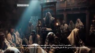 مستند داستان تمدن(از دیدگاه قرآن و اهل بیت) - قسمت ششم_دانیال در بابل