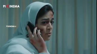فیلم سینمایی ملی و راههای نرفتهاش سکانس  تصمیم ملی برای شکایت از سیامک
