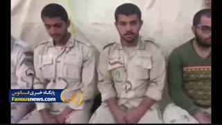کلیپ گروهک تروریستی جیش العدل درباره مرزبانان ایرانی