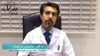 دندانپزشکی سیمادنت | کلینیک دندانپزشکی