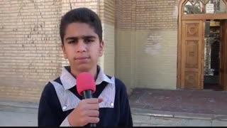 معرفی  مذهبی استان چهارمحال