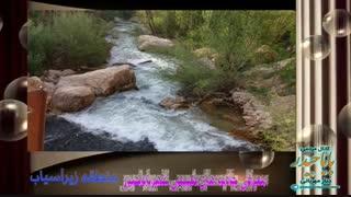 منطقه زیراسیاب