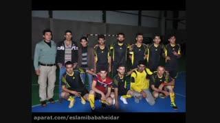 ورزشی فوتبال شهرستان فارسان