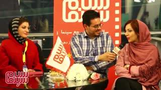 گفتگوی سلام سینما با فروزان جلالی کارگردان و فرانک ترابی بازیگر فیلم سبز کبود