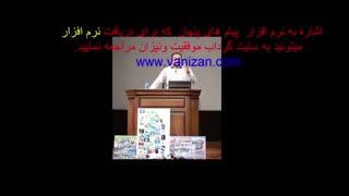 رمز موفقیت حسین عباسمنش