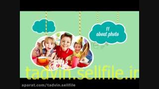 دانلود پروژه کودکانه افترافکت Kids Clouds