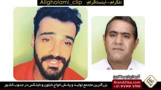 کلیپ طنز جدید آقای اتصالی و علی غلامی