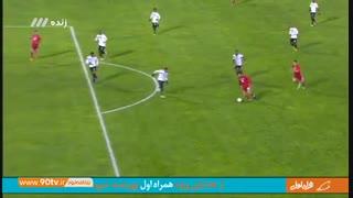 گل اول ایران به ترینیداد و توباگو ( کریم انصاری فرد)