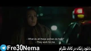 دانلود رایگان فیلم روزهای نارنجیFULL HD|روزهای نارنجی(ارش لاهوتی)