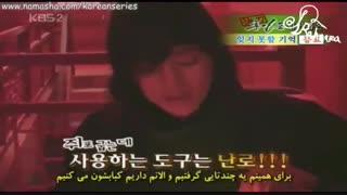 پشت صحنه سریال هونگ گیل دونگ (قهرمان) با زیرنویس فارسی