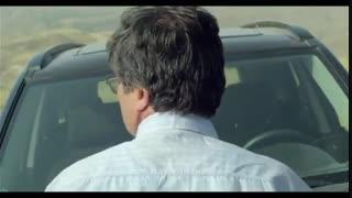 فیلم سینمایی ایرانی سوگ