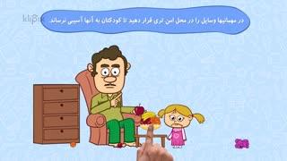 مجموعه انیمیشن دردونه ها - کودکان از بزرگترها تقلید می کنند!