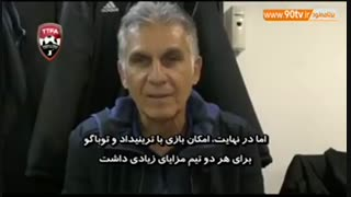 مصاحبه کی روش پس از بازی ایران و ترینیداد