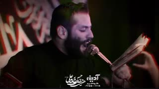 کربلایی امیر برومند-شهادت امام رضا1397