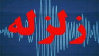 جزئیات زلزله ۵.۱ ریشتری استان کرمان