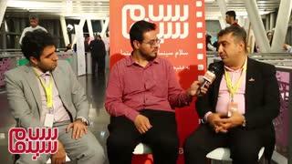 مصاحبه اختصاصی سلام سینما با فواد جلال، دبیر جشنواره بین المللی سلیمانیه