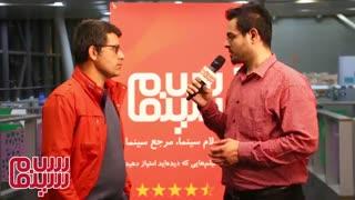 مصاحبه اختصاصی سلام سینما با مهدی اصلانی در حاشیه سی و پنجمین جشنواره فیلم کوتاه تهران