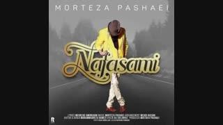 Morteza Pashaei - Nafasami |  آهنگ جدید مرتضی پاشایی به نام نفسمی