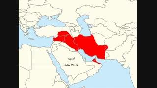قلمرو حکومت های ایران حتما ببینید 2