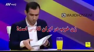 ژن خوب در ایران قانونی است!!!!!!!!!!!!!