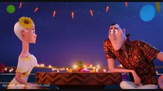 انیمیشن HOTEL TRANSYLVANIA 3 (دوبله فارسی)
