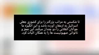 اطلاعیه اندیشکده یاسین در خصوص بسته شدن صفحه اندیشکده توسط فیس بوک