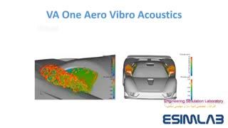 شبیه سازی آیرو آکوستیک Aero-Vibro-Acoustics با Abaqus,Ansys,Actran,VA One, Fluent, Star-ccm+